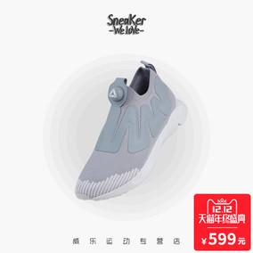 Reebok Pump Ultraknit 黑白奥利奥男鞋充气休闲运动跑步鞋CN1237
