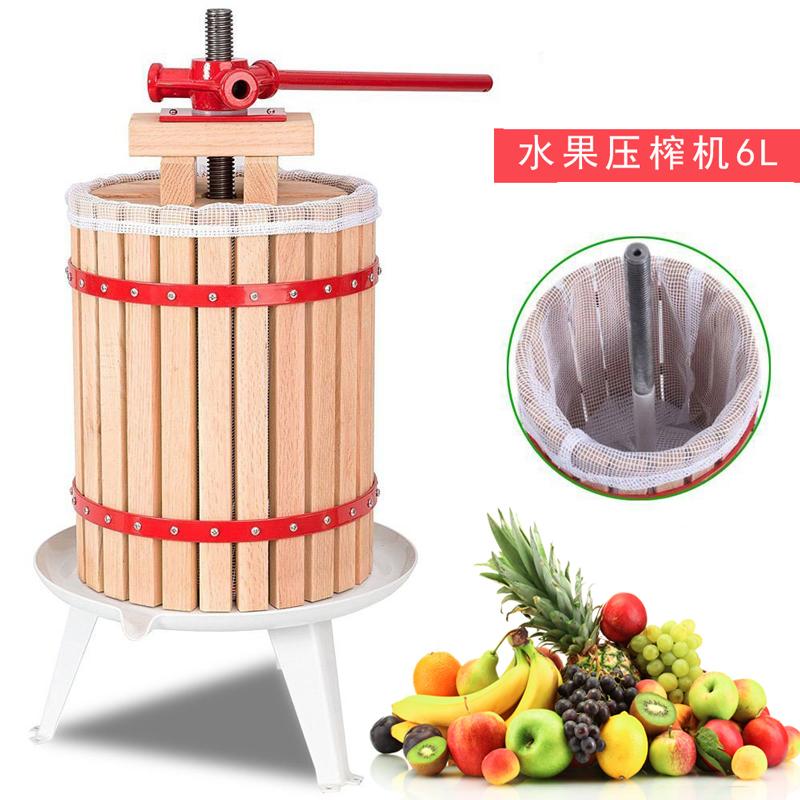 宜杰木桶压榨机手动苹果榨汁机汁渣分离家用木制手动葡萄酒压榨机