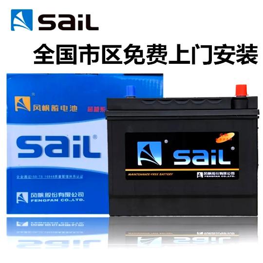 Батареи и аккумуляторы Артикул 584327998320