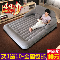 Inflatable bed home Double sex bed air cushion bed Automatic folding nap bed simple bed outdoor single flushing bed