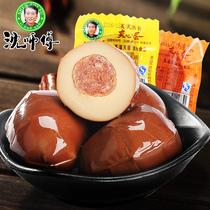 20个包邮四川特产零食沈师傅鸡蛋干好吃广味香肠夹心蛋32g