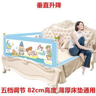 婴儿床安全防护栏板式儿童床床围栏护栏 1.2宝宝床三件套被子薄垫