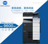 Komebh754 654 554 454 364e black and white high-speed copier A3 laser all-in-one machine new