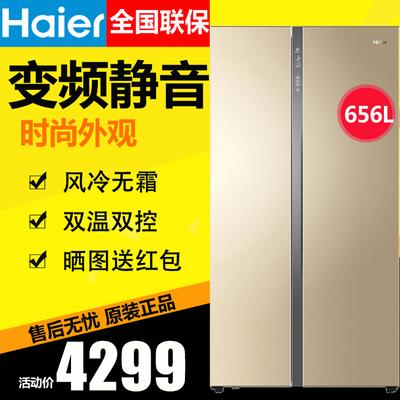 Haier/海尔BCD-656WDPT海尔冰箱双门 对开门风冷无霜变频家用超薄使用感受