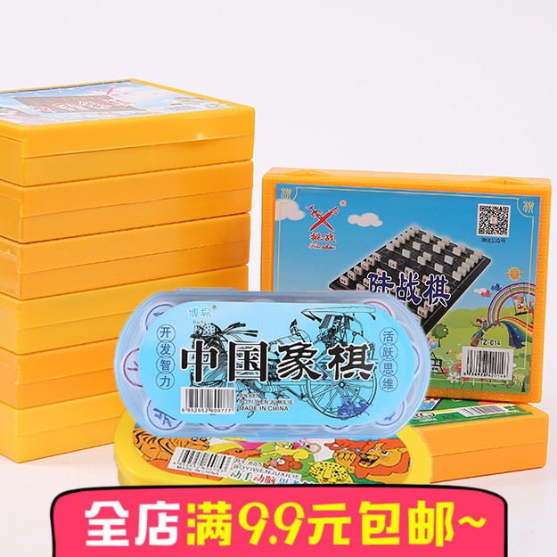 Student Chess Children Flying Chess Backgammon Arena Chess Early Learning Puzzle Game Chess