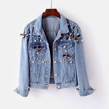 Decorative detachable jeans jacket short style spring and autumn 2018 Dragonfly nail bead Nail Drill slim seven-sleeve jacket jacket jacket