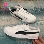 白黑条男女帆布运动板鞋 SMASH VULC puma彪马 365968