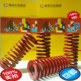 Mold 3A spring rectangular spring TM red medium load compression spring TM60*30*60-300 series length