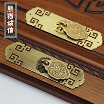 古典方形全铜拉手抽屉简约橱柜把手中式仿古回纹柜门纯铜拉手