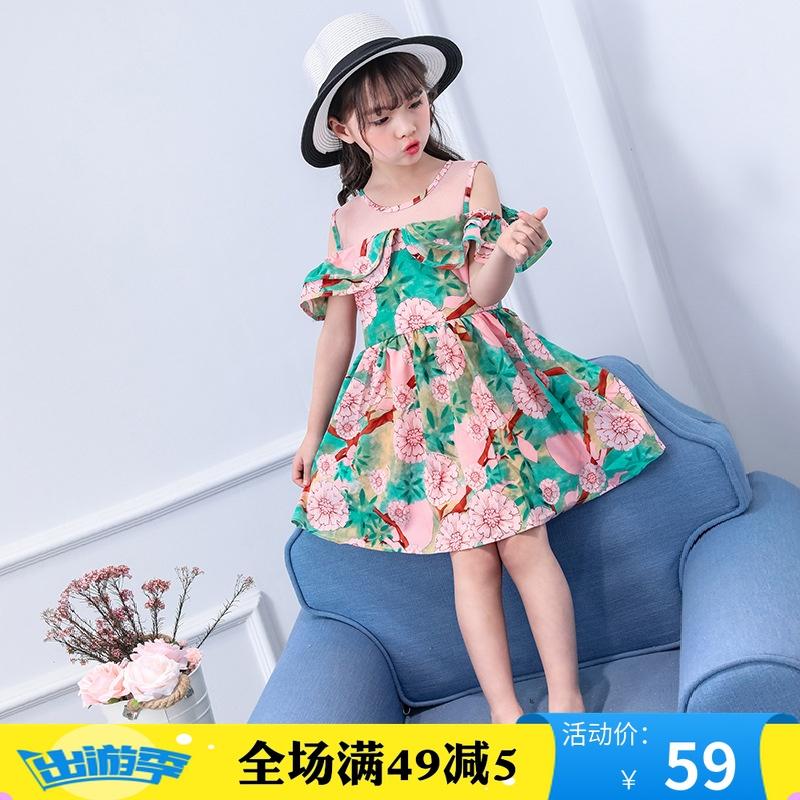 大童女夏季公主裙2018新款6儿童雪纺纱裙8岁女孩吊带连衣裙表演服