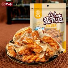 传统糕点零食特产小吃 红糖麻花网红正宗义乌小麻花袋装 默香图片