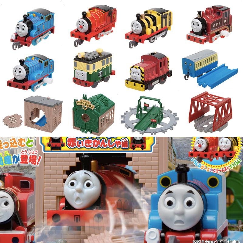Заводные механические игрушки Артикул 581909600265