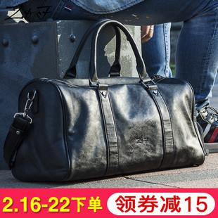旅行包男手提包短途出差旅游行李包男士运动健身包大容量行李袋皮