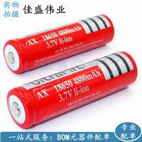 2 bags of 18650 rechargeable battery + charger 3.7V lithium battery 4800MAH light flashlight