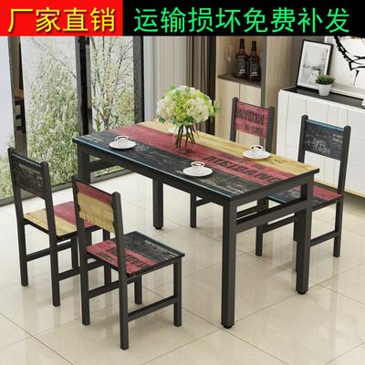 快餐桌椅组合