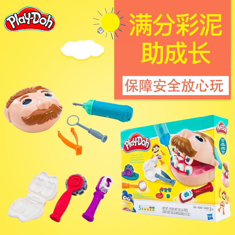 PlayDoh培乐多彩泥手工制作模具套装小小牙医B5520儿童橡皮泥玩具