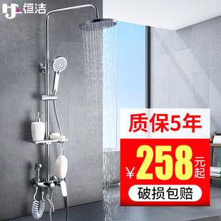 桓洁花洒套装家用全铜龙头洗澡神器卫生间明装沐浴淋浴器淋雨喷头