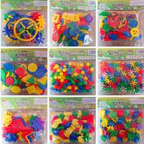 天天特价热卖幼儿园桌面 益智早教动手动脑拼插拼装料积木玩具