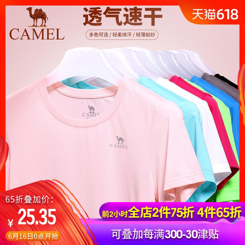 骆驼户外运动T恤 男女吸汗透气圆领短袖夏季跑步健身服情侣速干衣