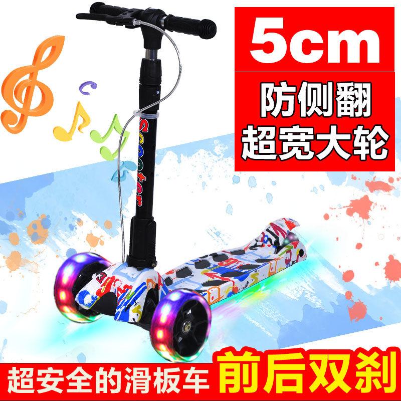 S2132369490滑板车