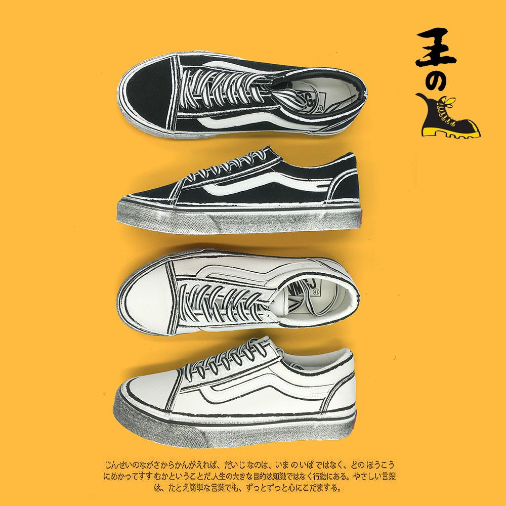 Обувь для скейтбординга Артикул 599793677099