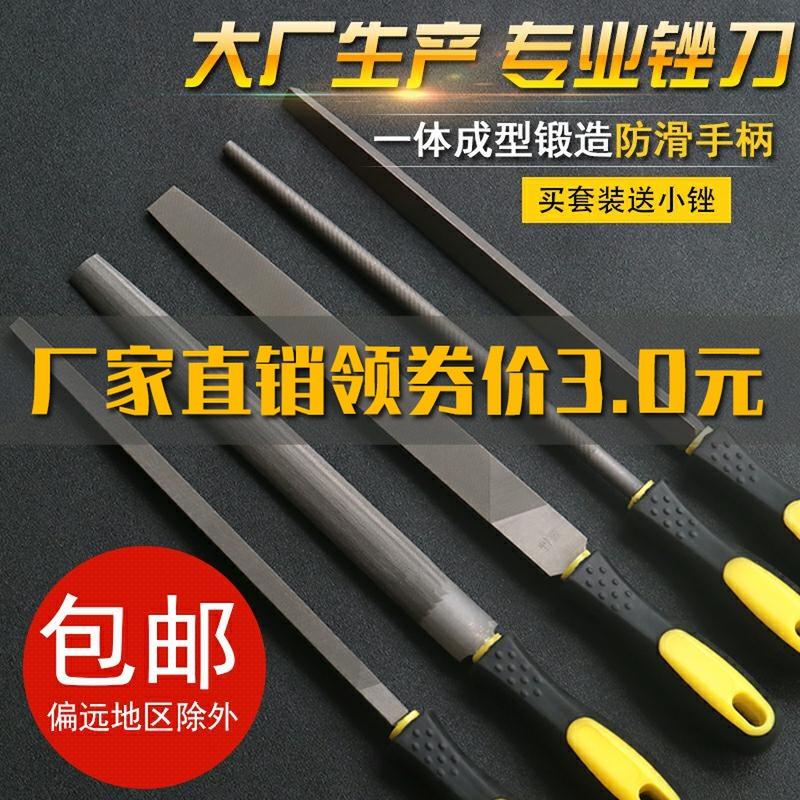 锉刀钢锉金属木工圆锉搓刀扁锉平锉半圆三角钳工挫刀圆矬打磨工具