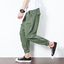 2018夏季新款运动休闲裤男士加肥大码宽松九分哈伦裤韩版潮男裤子