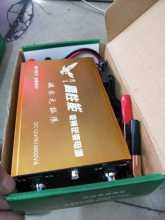 鹰王12V19800Va变压器电源吸力王高性能变频逆变器电源进口技术