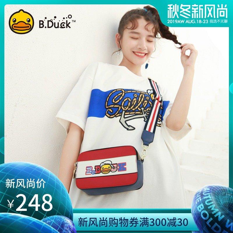 Женские сумки из кожзама Артикул 591890993845