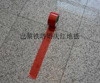 Red tape wedding tape red tape carpet tape environmental protection tape BOPP