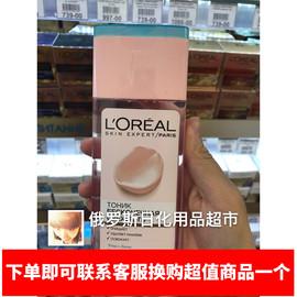 俄罗斯欧莱雅润肤保湿高效补水柔肤水混合肌肤适用提亮肤色200ml图片