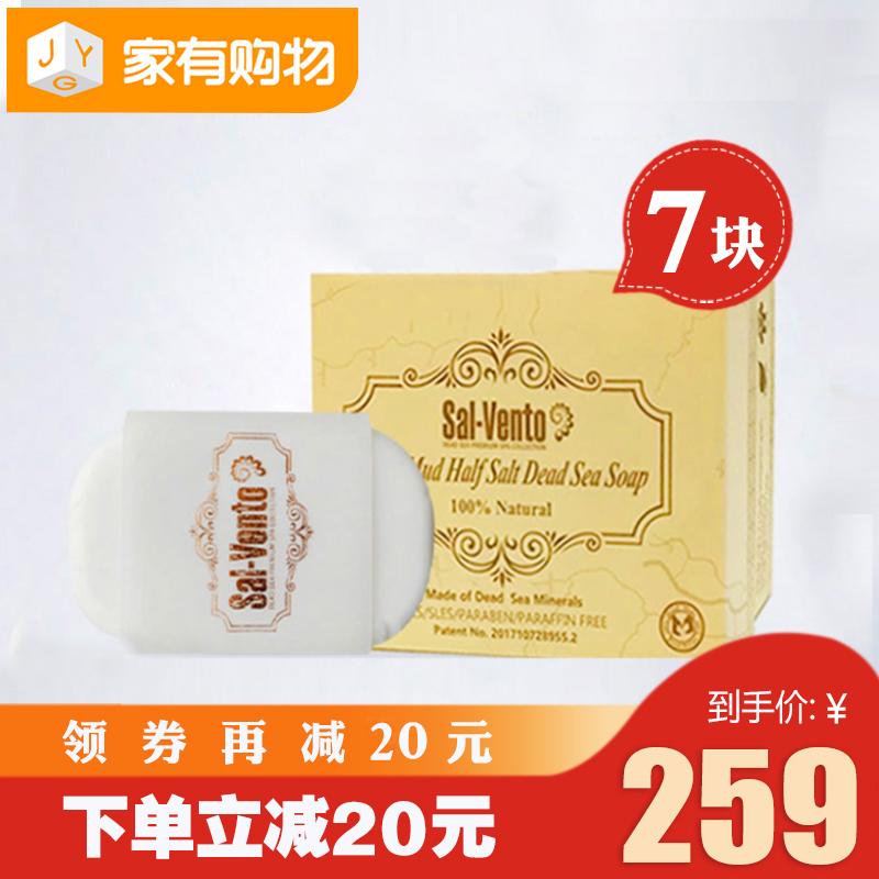 Средства для очищения кожи Артикул 571083894450