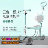Xinjiang free post children's scooter 1-6 years old girl boy can sit can push flash children beginner yo car