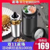 便携式烧水壶小容量迷你折叠水壶旅行电热水壶宿舍小功率电热水杯