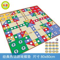天天特价飞行棋地毯式大棋盘立体飞机棋玩具儿童益智游戏棋爬行垫