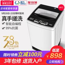 威力大容量单缸单桶单洗家用出租房用宿舍用小型迷你半自动洗衣机