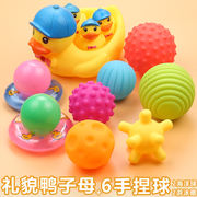 Baby bath toy small yellow duck toy pinch called duckling bath baby shower toy baby boy girl