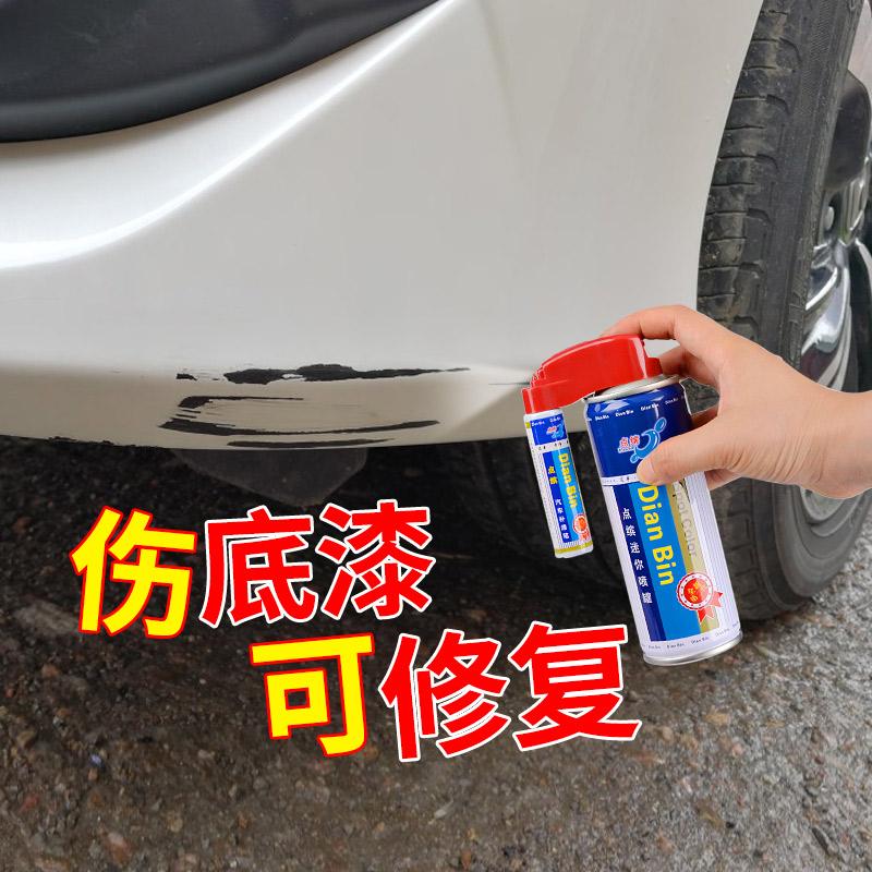 車痕劃痕修復神器車漆漆面刮痕修復通用噴漆白色汽車珍珠白補漆筆