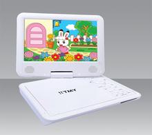日本进口12寸白色移动DVD便携式EVD电视影碟机儿童学习机 全新正品