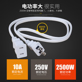 Two core power extension cord socket household high power two-pin plug power strip plug-in fan cable two plug