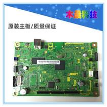 兄弟DCP705570577060D7360主板联想M7400M7600DUSB接口板