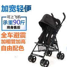 加高加宽出口超轻便儿童手推车简易折叠婴儿伞车大童推车便携旅行