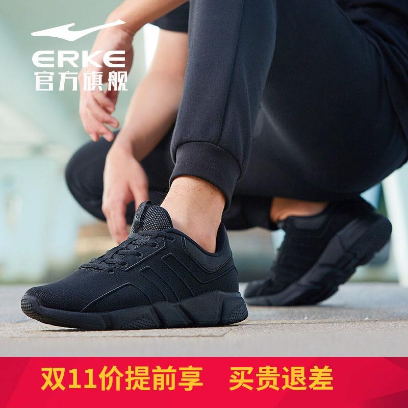 鸿星尔克男鞋跑步鞋轻便休闲防滑耐磨革面跑步鞋运动鞋健身综训鞋