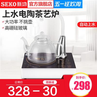茶具电磁炉自动抽水