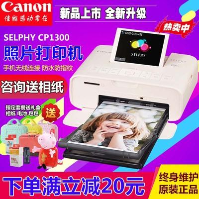 手机相片打印机便携