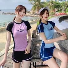 学生大码 泳装 温泉 泳衣女2019新款 分体保守显瘦遮肚平角运动款图片