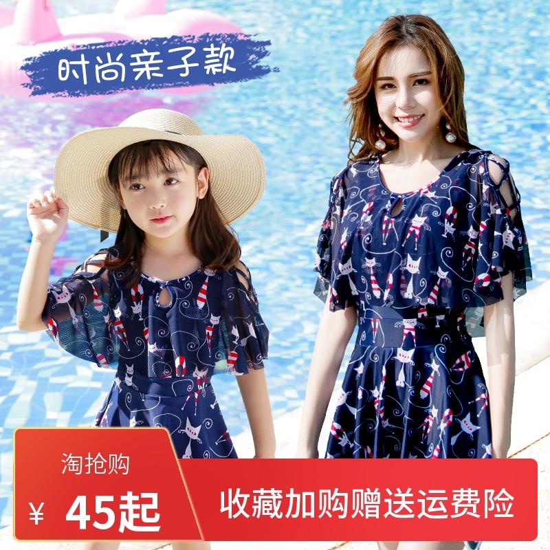 佑游连体泳衣亲子装保守遮肚泳装母女款温泉裙式时尚女童游泳衣