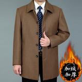 中年男士毛呢大衣男中长款羊毛呢子风衣秋冬加厚外套中老年爸爸装
