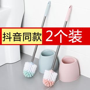 家用马桶刷套装创意免打孔卫生间洗厕所刷子新款长柄无死角清洁刷