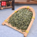 Xinyang maojian tea pre-rain super grade alpine bud manual tea farmers produce and sell their own package